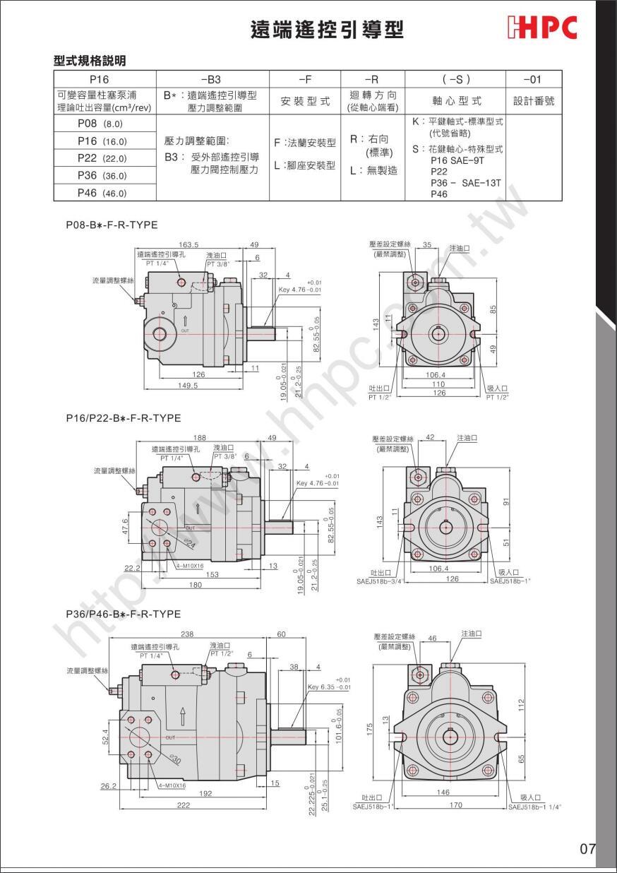 P16-B3-F-R-01